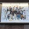 関ジュコン、大阪観光。