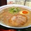 【今週のラーメン409】 九州ラーメン 片岡製作所 (大阪・福島) 博多ラーメン