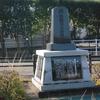 八代郡築干拓の農業用水として使われた郡築用水の記念碑