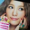 西野カナ「LOVE it」買ったよ!