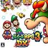 #591 『ディープ・キャッスル DX』(下村陽子/マリオ&ルイージRPG3 DX/3DS)