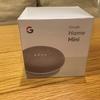 Google Home mini が半額セールだったので買っちゃいました。Amazon Echo との違いをチェックします。