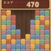 【WoodBlast!!】最新情報で攻略して遊びまくろう!【iOS・Android・リリース・攻略・リセマラ】新作スマホゲームが配信開始!