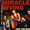 JUDY AND MARY「アネモネの恋」