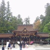 2018年、多賀大社と胡宮神社の紅葉