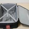 【写真たっぷりレビュー】無印良品の「半分の厚みで収納できるソフトキャリーケース(S)ブラック」を買いました。