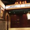 夢リスト115・東京のAKB48劇場でライブをみる