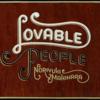 【槇原敬之】愛されるべき人たちとその人生。-Lovable People【レビュー】