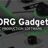 KORG Gadgetのメジャー・アップデートにiOSユーザー総立ち
