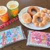 【ミスド】キラキラ☆プリキュアアラモードのミニポーチ付きキッズセットを購入