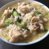 【10分クッキング】風邪気味で食欲のない方におすすめ!酸辣湯(サンラータン)風雑炊!