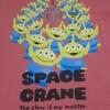 リトルグリーンメングッズ(UT)_SPACE CRANE