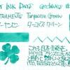 #0471 DE ATRAMENTIS Turquoise Green