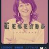 LEGENDS 岩崎宏美 〜シアワセノカケラ〜