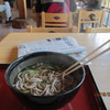 能登の春(21)お昼を食べて鳳至の岬へ。