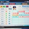 89.オリジナル選手 駒槻奨太選手 (パワプロ2018)