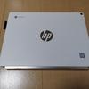 【米amazon $750で購入】HP chromebook x2レビュー【現在は$539で販売中】