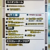 【告知】ポケモンセンタートウキョー「ポケモン☆キッズカーニバル」「ポケモンステッカー&チャンス」 (2014年4月26日(土)開催)