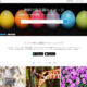 雰囲気の良い素材サイト7選