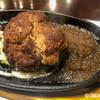 黒毛和牛100%ハンバーグをスプーンで食す。茗荷谷の『イノウエステーキハンバーグレストラン 』に行ってきた。