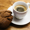 The particular Coffee House also houses Of Your Most desired Coffee