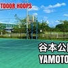 #2 YAMOTO PARK / 谷本公園 - JAPAN OUTDOOR HOOPS