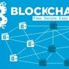 【仮想通貨】仮想通貨はこのままで大丈夫か。 ブロックチェーンは健全な発展ができるか [無断転載禁止]©2ch.net