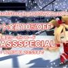 【Unity公式からのXmasプレゼント】アセットストアで使える「全品10%OFFクーポン」有効期限 12月31日 23時59分(日本限定)