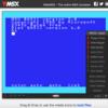 WebMSXの基本的な使い方を調べてみました