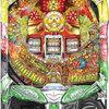 三洋物産「CR ギンギラパラダイス 情熱カーニバル」の筐体画像&情報