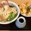 🚩外食日記(429)    宮崎ランチ   「麺ごころ にし平」⑥より、【とり天おろし】‼️