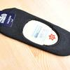 ハリソンメンズソックス。 実用的で、かつ贅沢な贈り物。履き心地の良さを堪能したいカジュアルソックス クールマックス綿 スリッポン color2