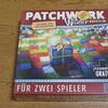 Patchwork -Winter Edition- (パッチワーク 冬の贈り物)