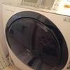 【ドラム式洗濯機】ヘドロ臭がしてきたので専用クリーナーを使ってみた