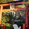 J3第27節 鳥取vs岩手 穏やかな一日が一変 息子の事故