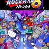 【ロックマン8メタルヒーローズ】王道かつ意欲作!PS {評価 レビュー}