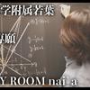 《過去問》福岡大学附属若葉|数学|2019|専願|大問5