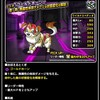 level.1291【育成・考察】ワイルドスペディオ