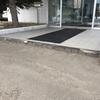 玄関ポーチタイル張り替え工事