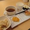 【淡路島・神戸】2019年旅行記⑬:コンフォートホテル神戸三宮の朝食