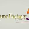【任天堂】ルーンファクトリー4スペシャル、7月25日発売決定!ルーンファクトリー5も制作開始!【ニンテンドーダイレクト】