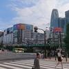 新宿へ行って来ました