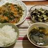 2017/03/13の夕食