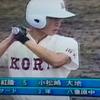 四国アイランドリーグ 高知ファイティングドッグス 松尾康平選手