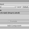 【Unity】Obsolete 属性が適用されたコンポーネントは Inspector で警告やエラーが表示される