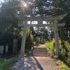 【朔日参り】大成龍神社(出世神)にお参りしてきました