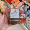 セブンイレブンで発見した新スイーツ!ざくざく食感濃厚チョコシュー