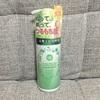 緑茶美容液シェービングジェル【サンタマルシェ モイスチャー シェービング】