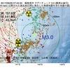 2017年09月26日 07時45分 福島県沖でM3.0の地震