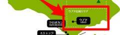 バリ島【ウブド】の移動手段を紹介。バイクタクシーが最強におすすめ!